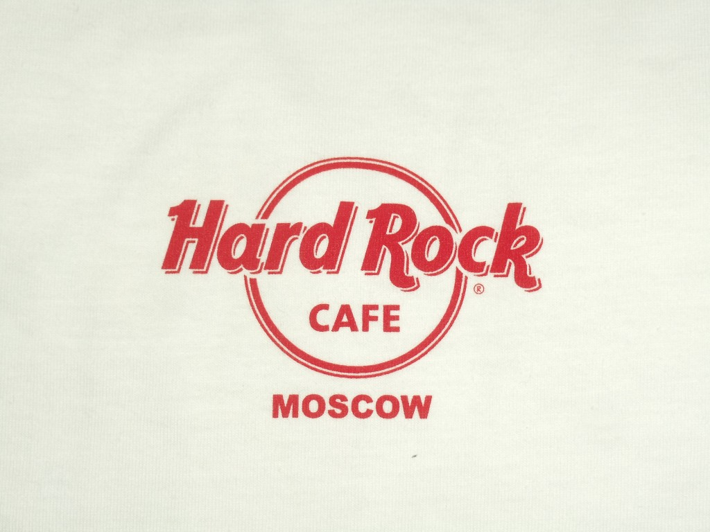 Hard Rock Cafe Moscou