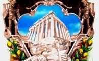 HRC Athènes